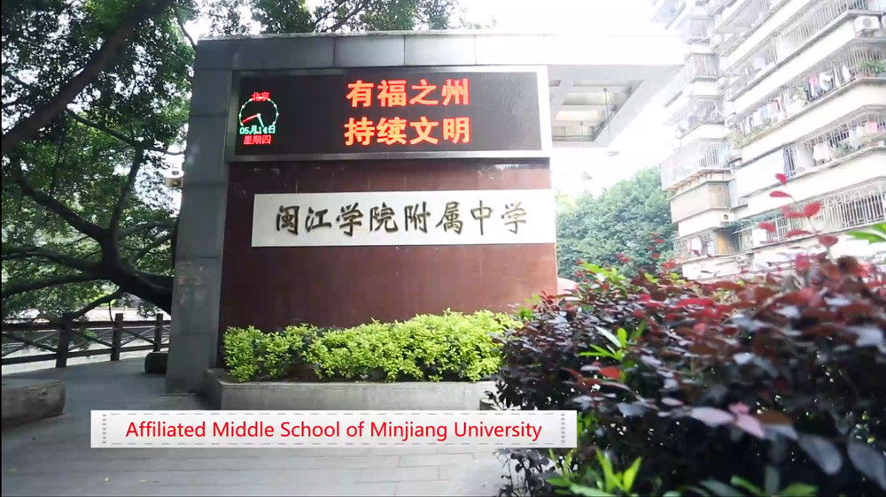 Cloud Class-Affiliated Middle School of Minjiang University