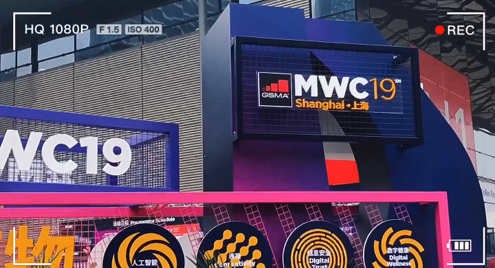 Ruijie at MWC 2019